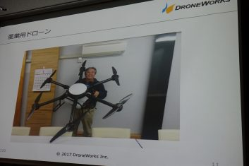 IoT人気記事ランキング IoT推進ラボ・ドローン WG ドローンワークス今村氏 講演レポート、東急電鉄、マイクロソフトやパナソニック等と共に「コネクティッドホーム アライアンス」設立など[7/24-7/30]