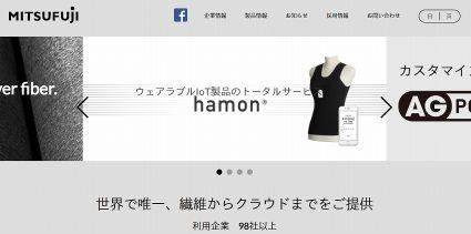 ウェアラブルIoTブランド「hamon」を展開するミツフジが電通、前田建設工業、南都銀行、VCなどから総額30億円を調達
