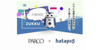 IoTNEWSAI搭載小型ロボット「ZUKKU(ズック)」浦和PARCOでマーケティング支援の実証実験を開始03