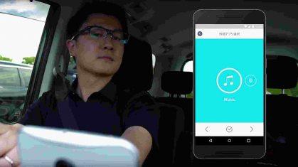 安全運転をアシストするアプリ「JINS MEME DRIVE」、日の丸交通との実証実験スタート