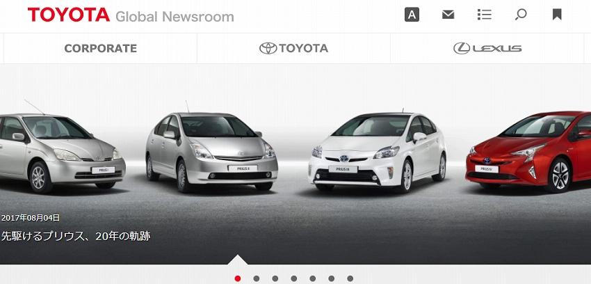トヨタ、米国の先進安全技術研究センター(CSRC)にて 自動運転およびコネクティッドカー向けの技術研究を開始