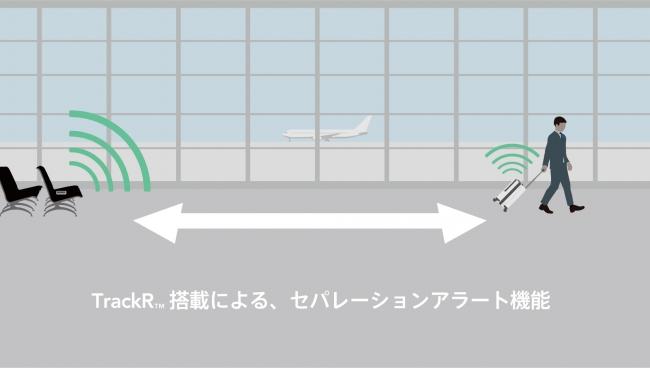 トラベルバッグのプロテカ、日本初のIoT を導入した国産スマートラゲージ 発売