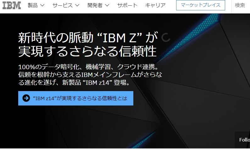 IBMとドコモ、1次産業向けにAIを活用した新たなIoTソリューションを提供
