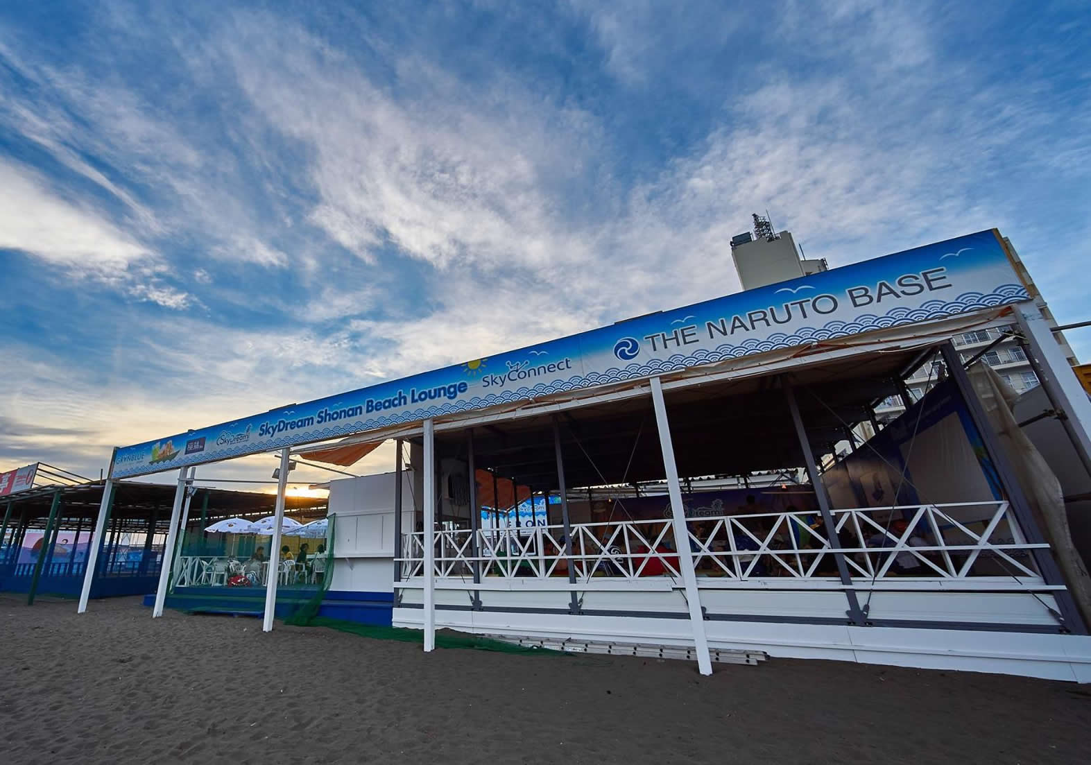 skydream shonan beach lounge