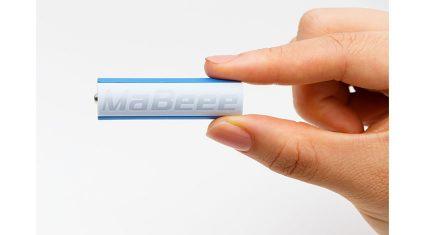 ノバルスがニッセイ・キャピタルから1億円の資金調達を実施、IoT市場におけるB2B事業への展開を加速
