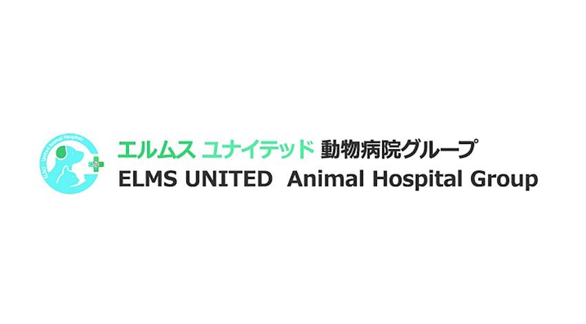 エルムスユナイテッド動物病院グループがタイグリスを100%子会社化、AI、VR/AR、遠隔治療等による獣医療技術向上へ前進