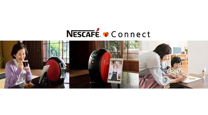 ネスレ、コーヒーマシンと専用タブレットをセットにしたIoTサービス「ネスカフェ コネクト」をリリース