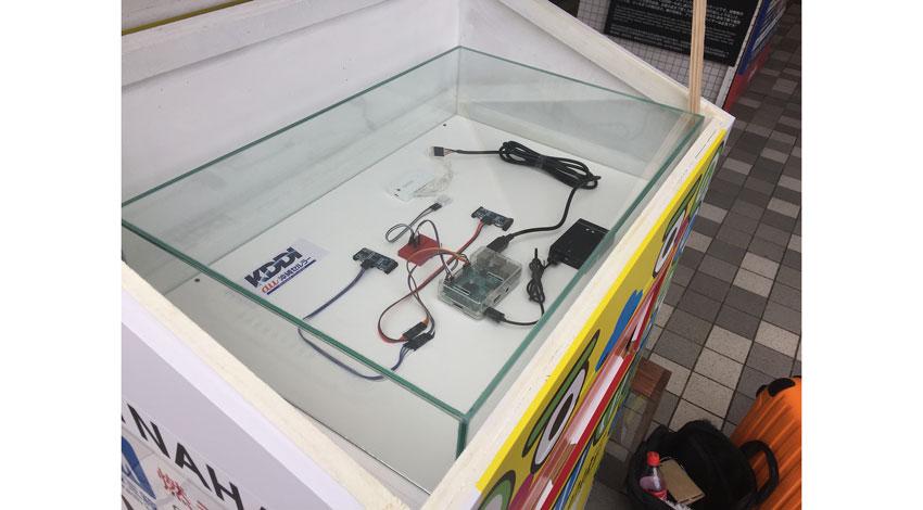 KDDI、LTE-Mを活用したIoTごみ箱の屋外実証実験を実施