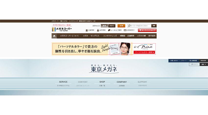 Enhanlaboが東京メガネに対する第三者割当を実施、メガネ型ウェアラブル「b.g.(ビージー)」の事業加速へ