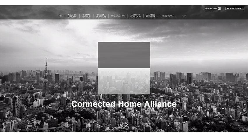 「暮らしのIoT」サービス実現を目指す企業連合「コネクティッドホーム アライアンス」に新たに47社が参加