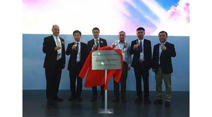 ファーウェイと米IIC、産業分野のデジタル変革に向けエコシステムオープンラボを設置