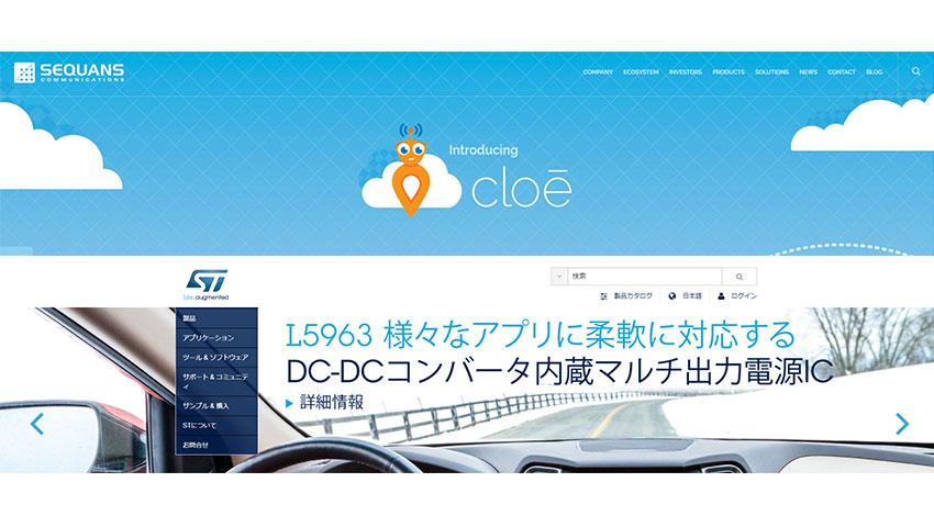 SequansとSTマイクロエレクトロニクス、LTE通信対応のトラッキング用プラットフォーム「CLOE」を発表