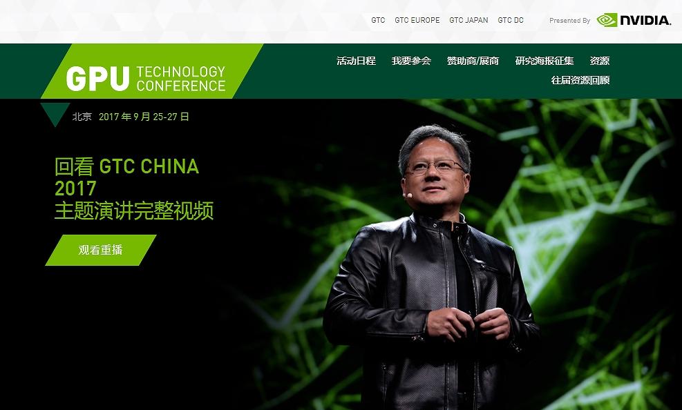 Alibaba と Huawei、NVIDIA の Metropolis AI スマート シティ プラットフォームを導入