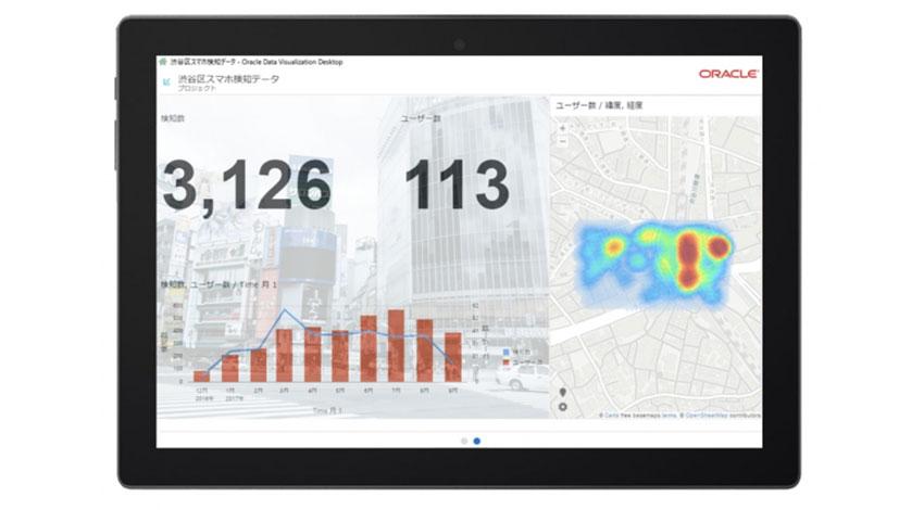 渋谷区でスタート、経産省の「IoTを活用した新ビジネス創出推進事業(IoT活用おもてなし実証事業)」
