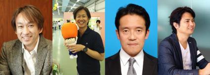 内田洋行ITフェア2017