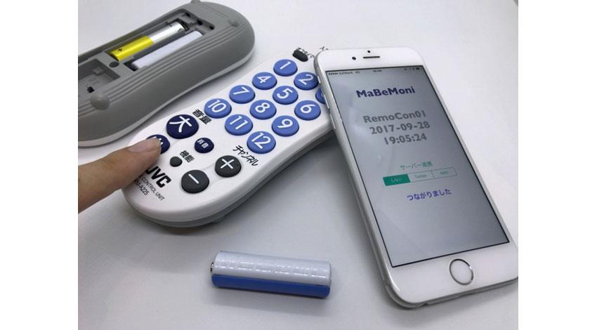"""乾電池型IoTデバイス""""MaBeee""""(マビー)のノバルス、B2B向けIoTソリューションを本格始動"""