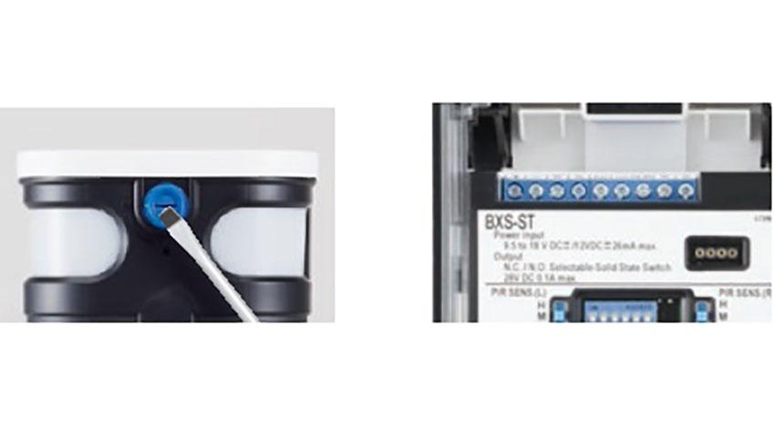 オプテックス、屋外用侵入検知センサSHIELDシリーズ第二弾「BXS」4機種を欧米向けに発売