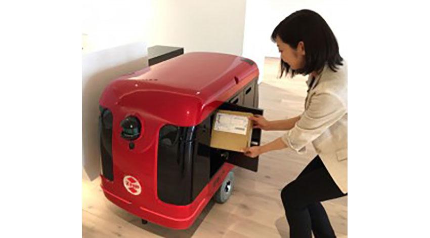 ZMP、自動走行宅配ロボット「CarriRo Delivery」の実証実験を六本木ヒルズで開始