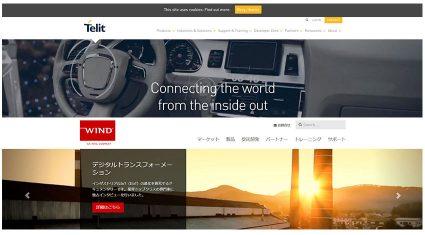 企業のインダストリアルIoT導入加速に向け、Telit社と米ウインドリバーが協業