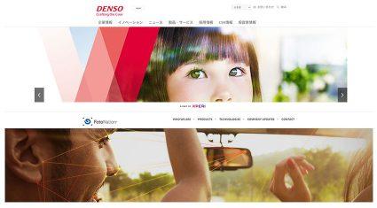 デンソーとXPERI傘下のFotoNationが画像認識で協業
