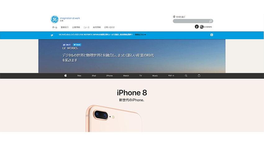 アップルとGEが提携、産業向けIoTプラットフォーム「Predix」のアプリをiPhoneとiPadで利用可能に