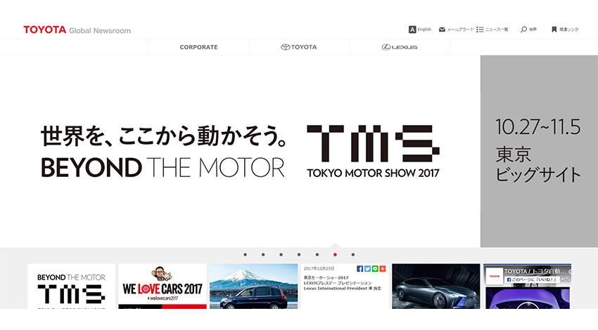 トヨタ、重要な技術領域として「人工知能」「コネクティッドカー」「自動運転」「電動化」の方針を発表