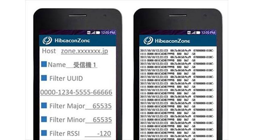インタープロ、クラウド連携とAndroid用アプリで低コストなビーコン活用に貢献するソリューションキット「ハイビーコン・ゾーン(Hibeacon Zone)」を提供開始