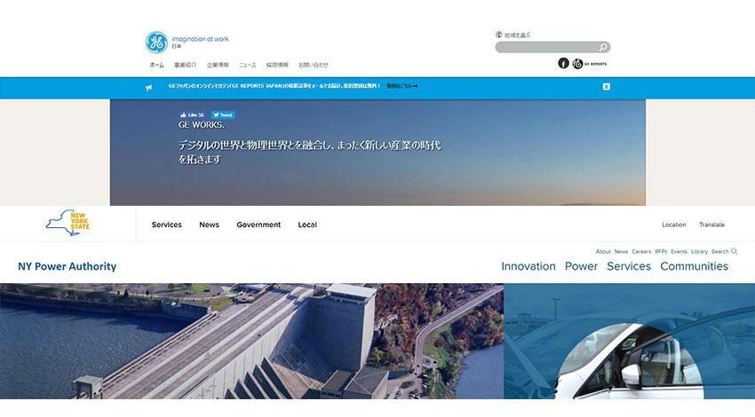 ニューヨーク州電力公社(NYPA)とGE、デジタル・ユーティリティ創設に向け協業