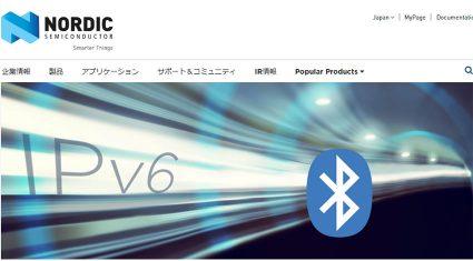 Nordic SemiconductorのnRF51822 SoCを搭載したBLEビーコンを富士通コンポーネントがリリース