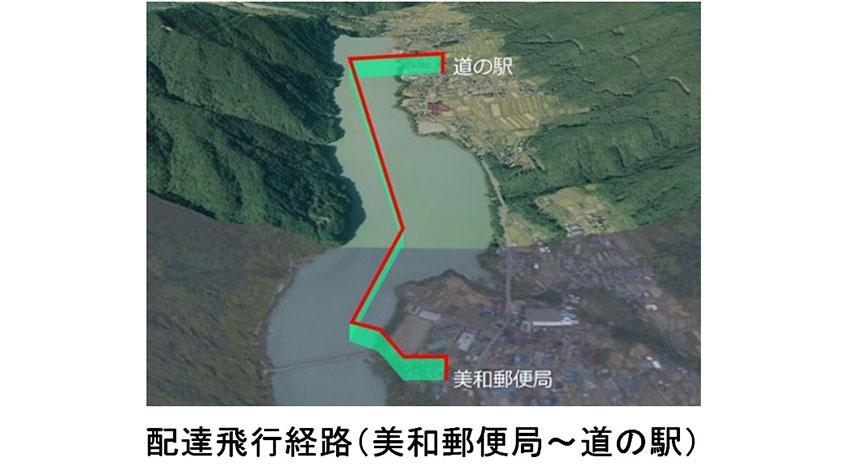 ブルーイノベーション・東京大学・NTTドコモなど、物流用ドローンポートシステムを活用した総合検証実験を実施