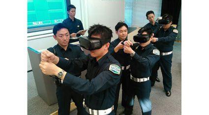 セコム、VR技術を活用した研修プログラムを社員教育に導入