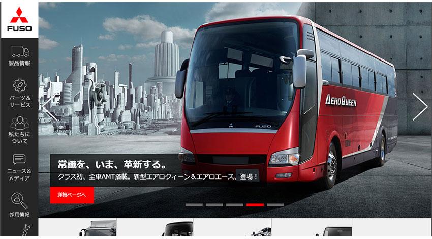日本マイクロソフト、IoTやAI、Mixed Reality活用で三菱ふそうトラック・バスのデジタルトランスフォーメーション推進を支援