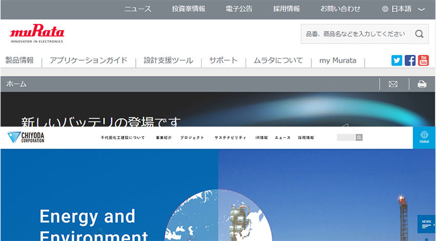 村田製作所と千代田化工建設、「プラントスマートIoTサービス」の提供を開始