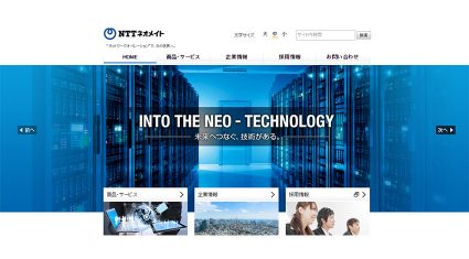 NTTネオメイト、LoRaWANにおける「クラスB」通信の商用提供を開始