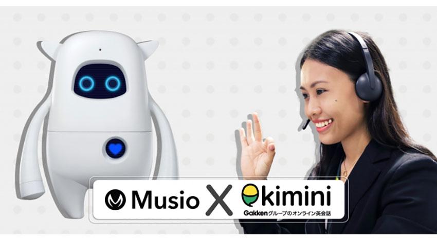 AKA、学研グループのオンライン英会話と提携し「AIロボット(Musio)×英語講師」の英語学習サービスを開始