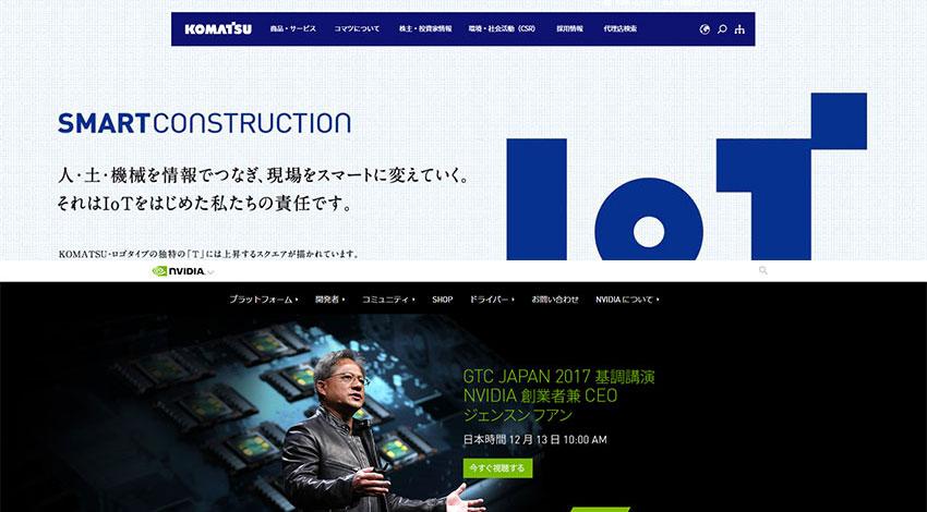 コマツとNVIDIA、建設現場におけるAIの導入で協業