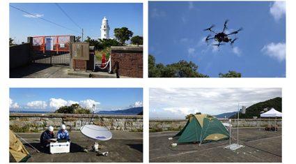 KDDI、災害対応向け「ドローン基地局」を活用した通信手段確保の実証実験を実施
