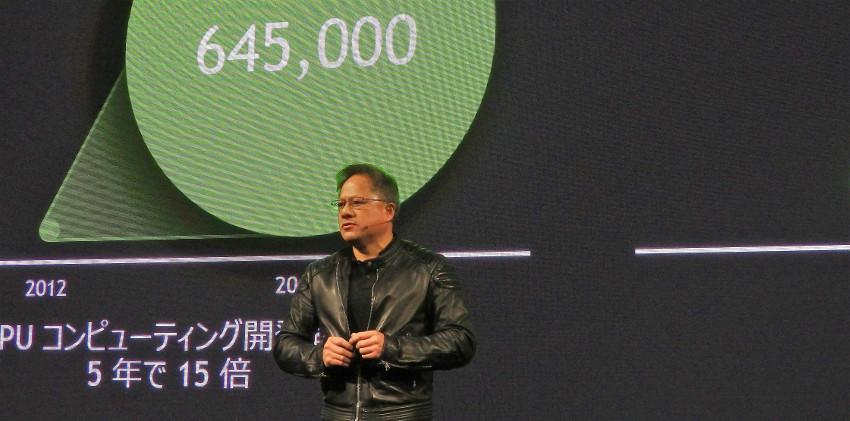 「GTC Japan 2017」 CEOが語るNVIDIAのソリューションとビジョン