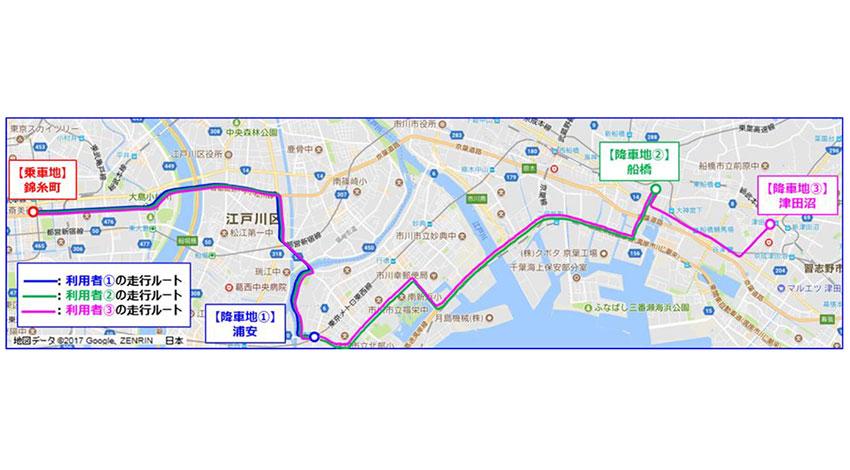 国交省、配車アプリを活用した「相乗りタクシー」の実証実験を開始