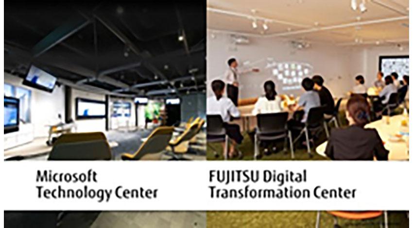 富士通とマイクロソフト、AI分野で戦略協業