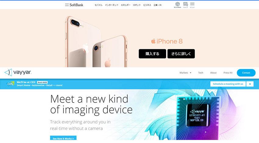 ソフトバンクと3DセンサーのVayyar、IoT分野で協業