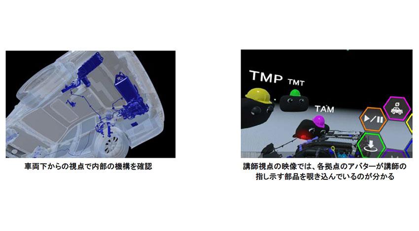 ISID、トヨタのアジア3 拠点と日本を結ぶVR 集合教育の実証実験