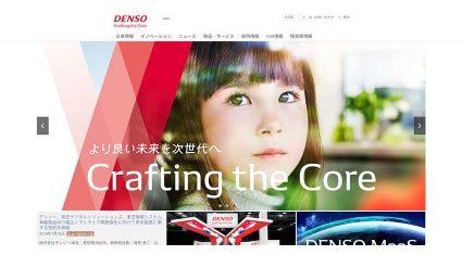 デンソー、東芝情報システムらと車載製品の組込ソフトウェア開発強化に向け資本提携