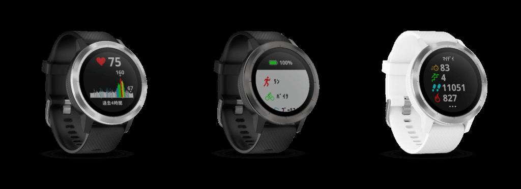 Garmin、15種以上のスポーツアプリ搭載、スマートウォッチ「vivoactive3(ヴィヴォアクティブ3)」を発売