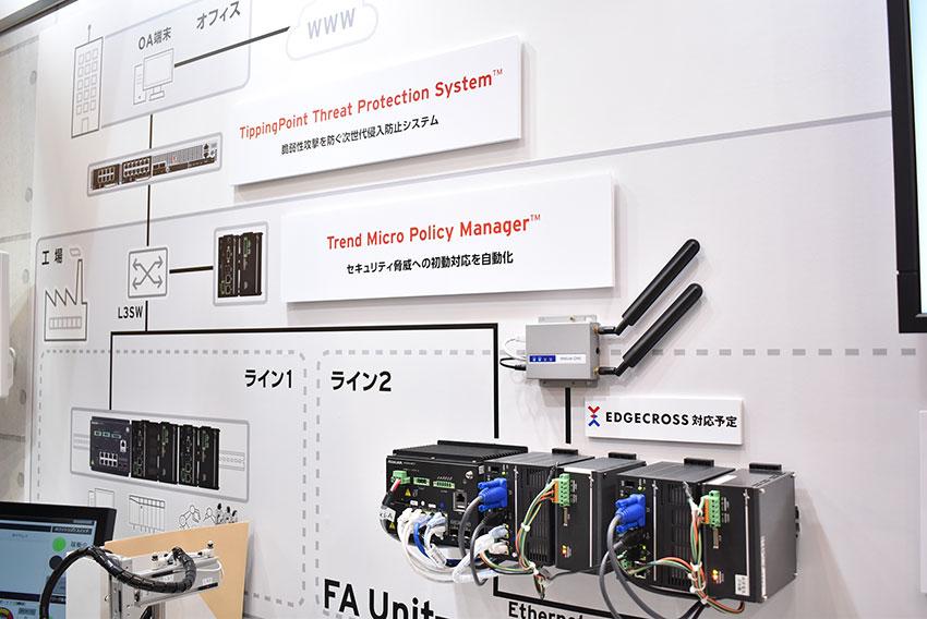 製造業のIoT、セキュリティもまずは「可視化」から —第2回スマート工場EXPOレポート2