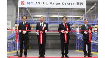 """アスクルの""""人が歩かない物流センター""""、「ASKUL Value Center関西」が開所"""