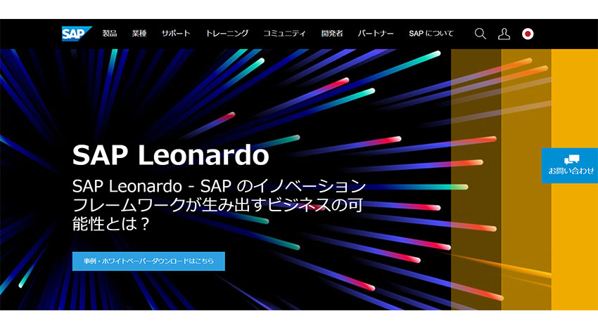 SAPジャパン、デジタルロジスティクスを強化する新機能を発表