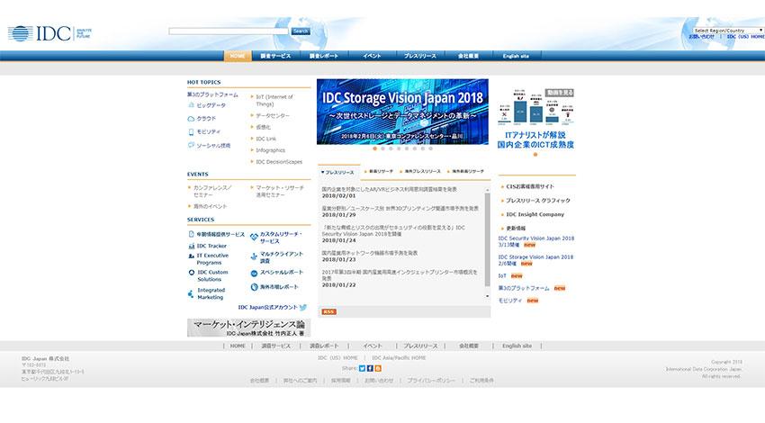 AR/VRともにビジネス利用は「我が事化」が課題、IDC Japan