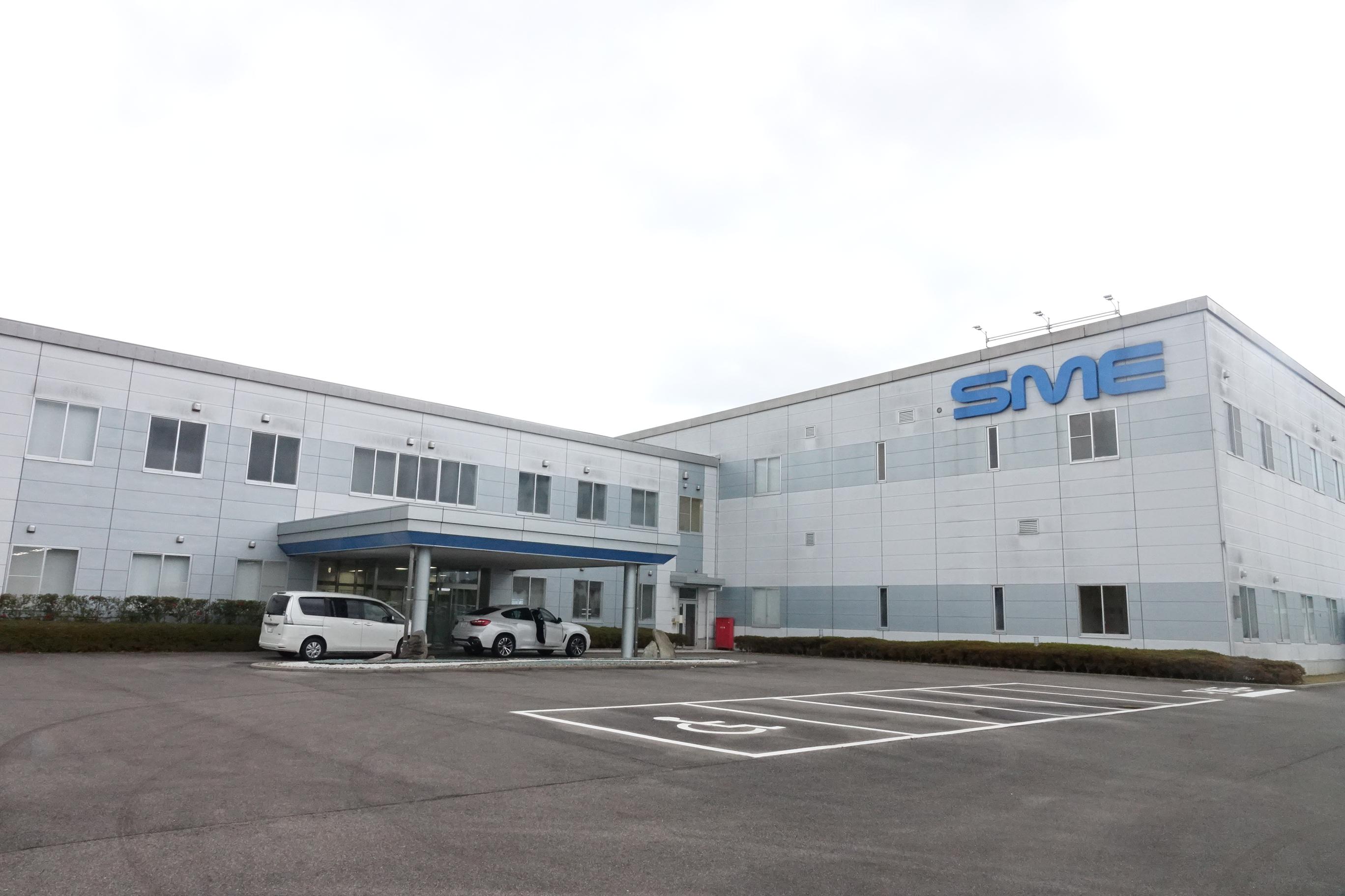 シマネ益田電子株式会社