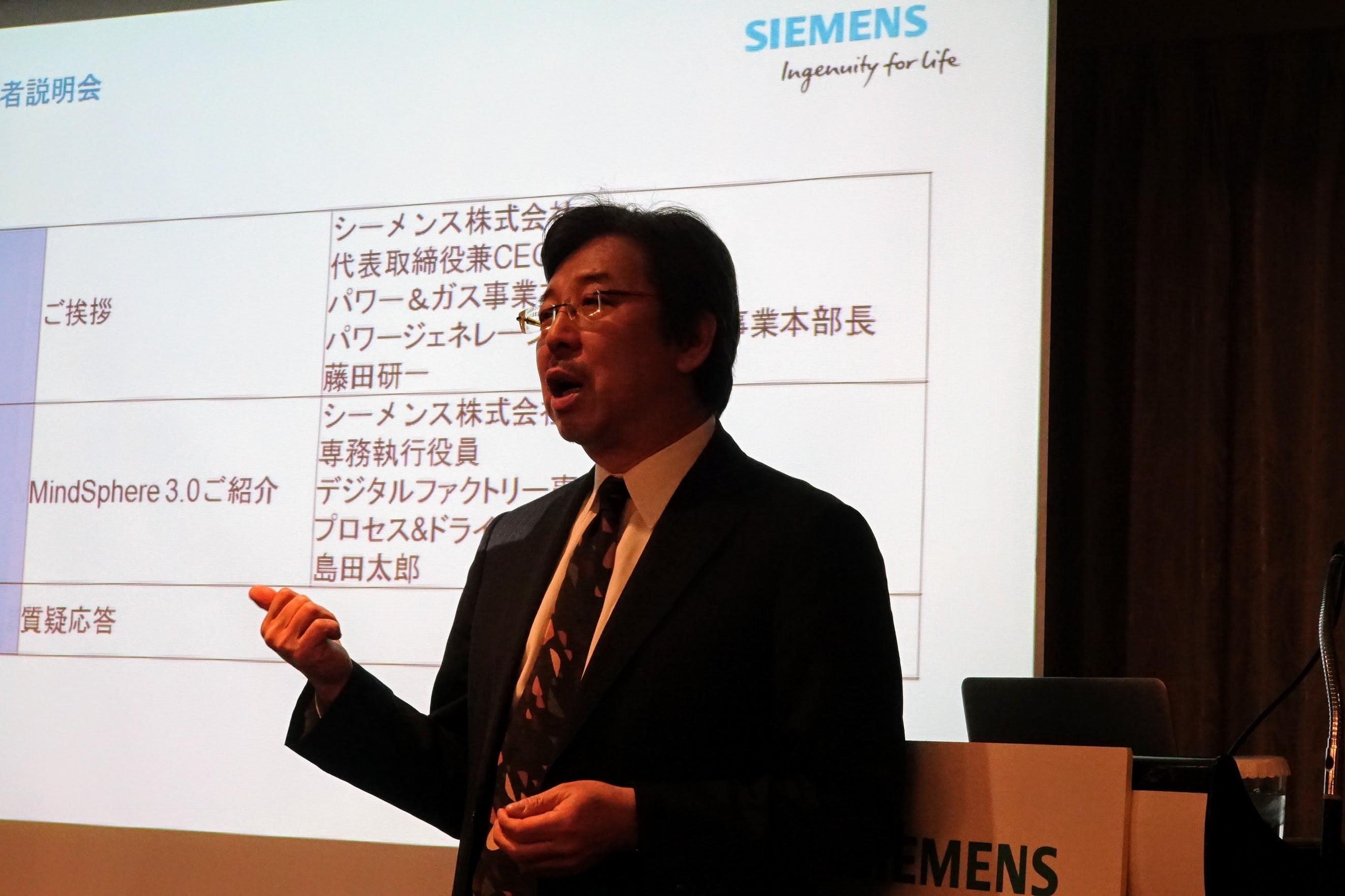 シーメンス株式会社 代表取締役兼CEO 藤田研一氏